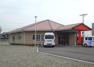 Mディサービスセンター (福井市中心部)