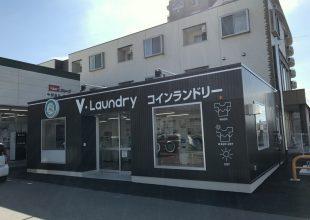 Vdrug様 コインランドリー 高木店 大島店 鯖江北店 新築工事