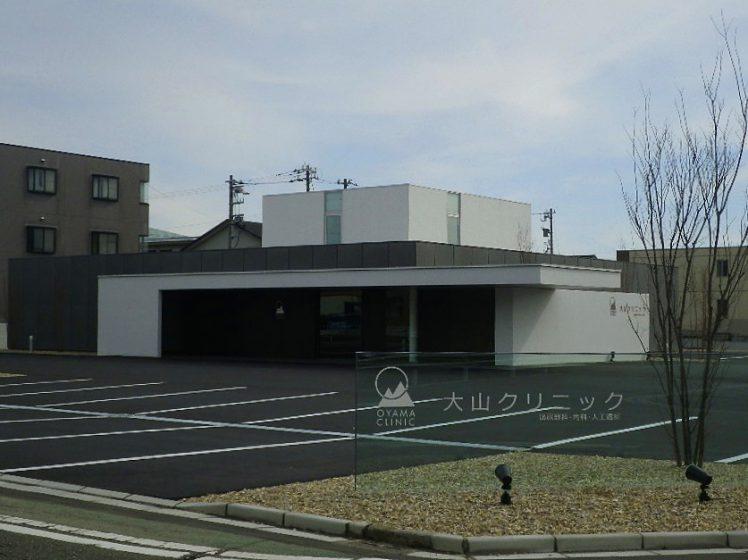 大山クリニック様(福井市中心部)